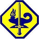 2 special training center - Army Specialized Training Program