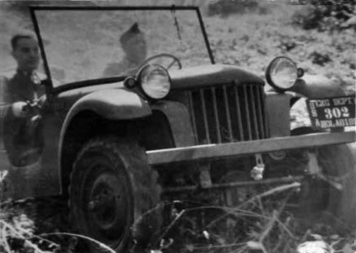 picture 76255414145 - La Jeep Number One en Test au camp Holabird
