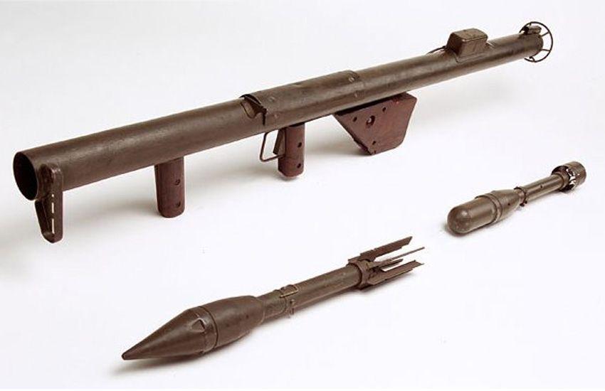 Le M1 Rocket Launcher, 60 mm
