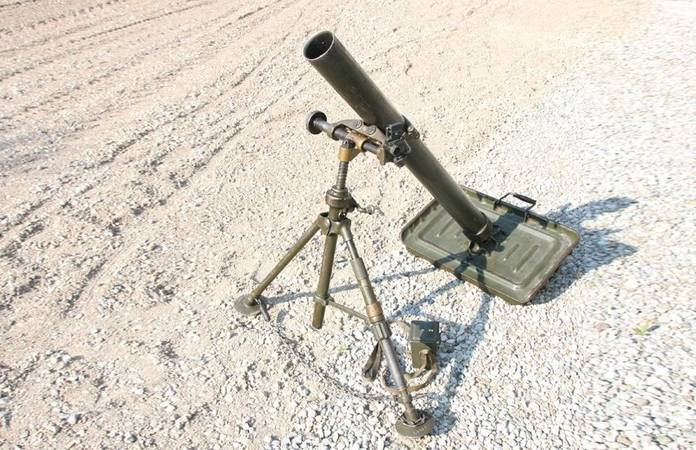 Le mortier de 81 mm