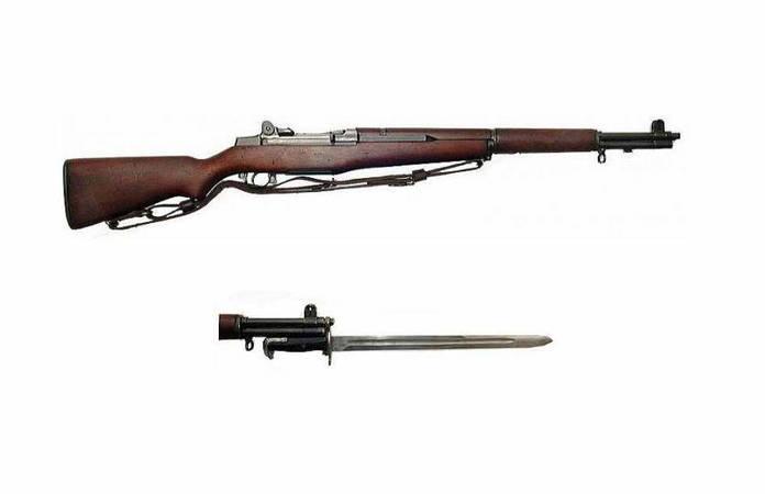 Le fusil M1 Garand