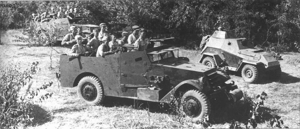 Scout 13 - White scout car